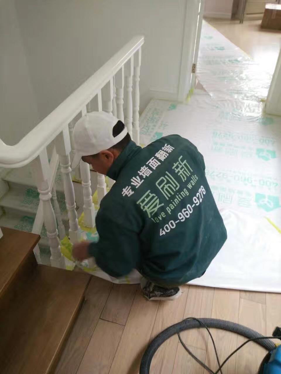 介先生 绿地世纪城  105㎡ 墙面问题:开裂、发霉 施工阶段:清洁