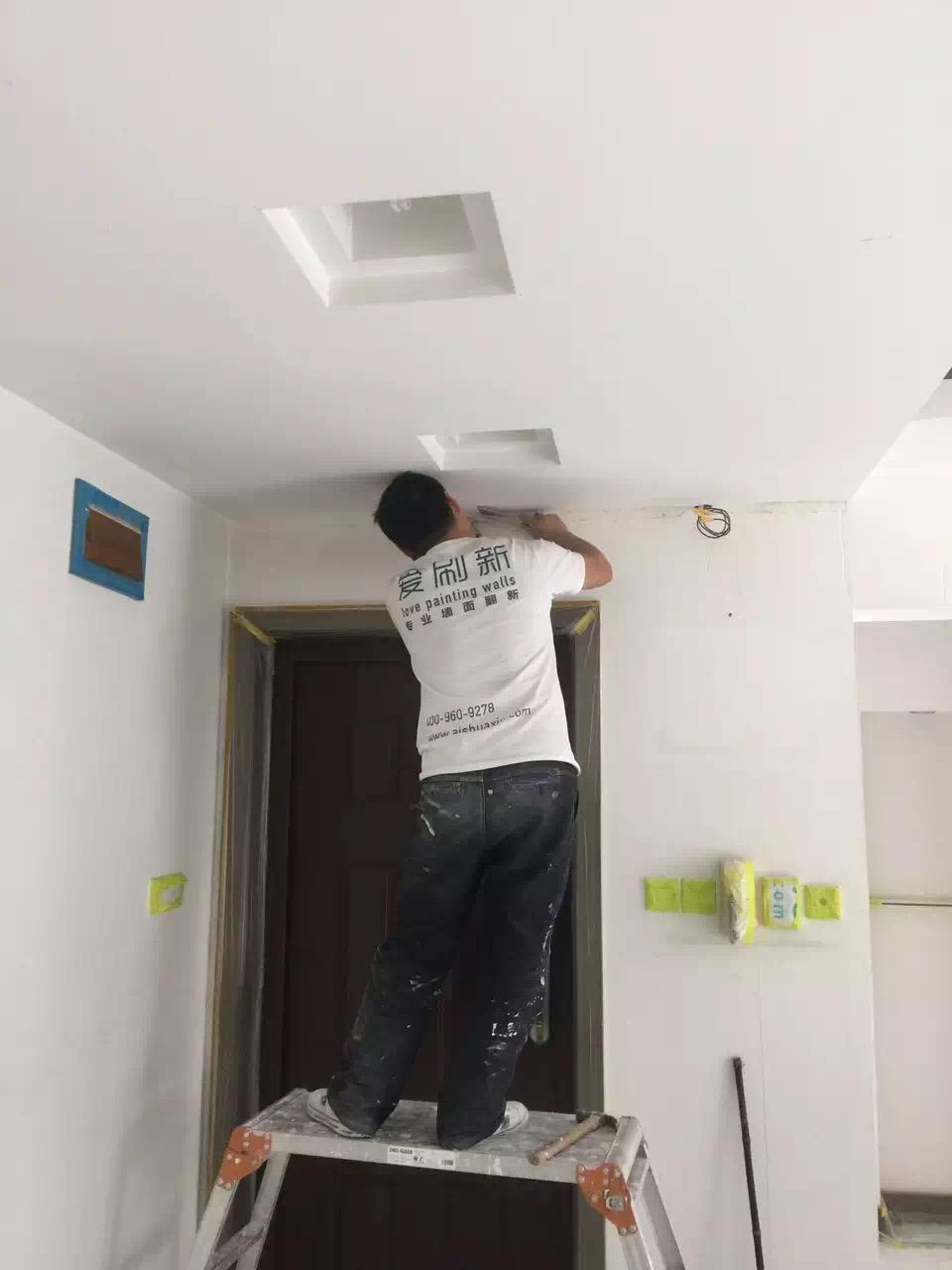刘女士 彭浦新村  70㎡ 墙面问题:起皮、发霉 施工阶段:粉刷
