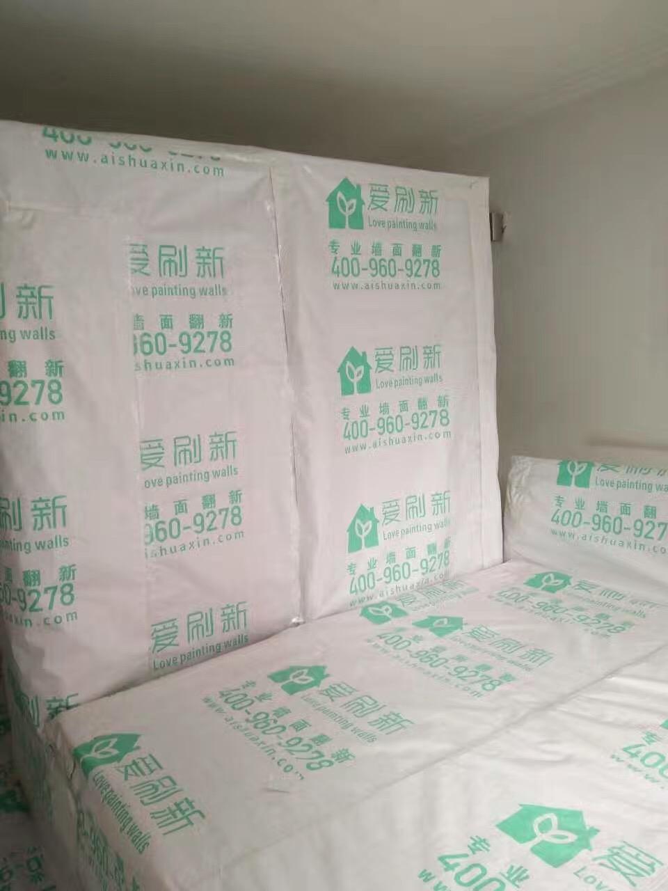 秦先生   天钥新村  60㎡ 墙面问题:开裂、起皮 施工阶段:遮蔽保护