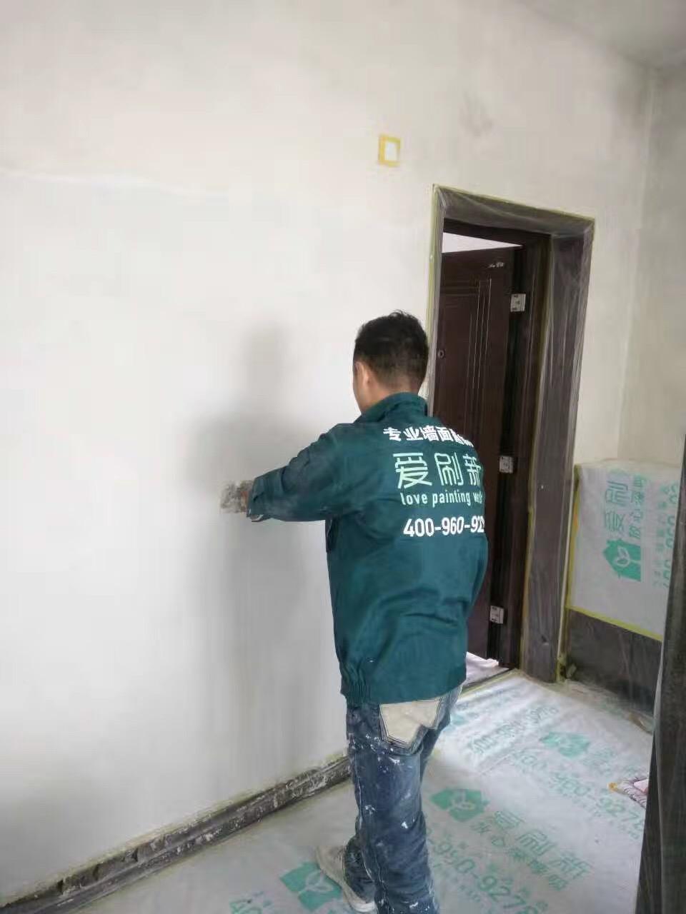 赵先生   嘉定新城  120㎡ 墙面问题:开裂、渗水 施工阶段:粉刷